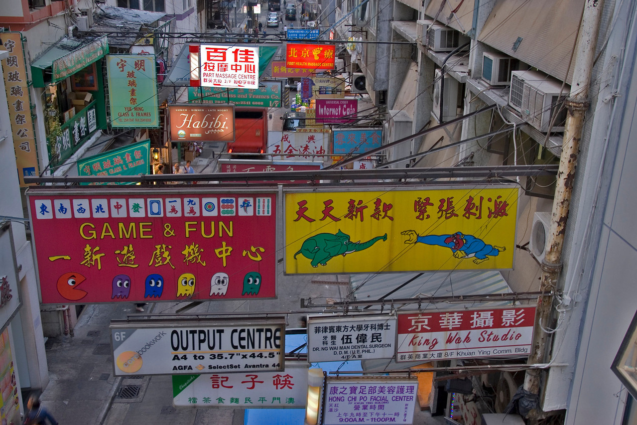 Street signs filling up an alley in Hong Kong