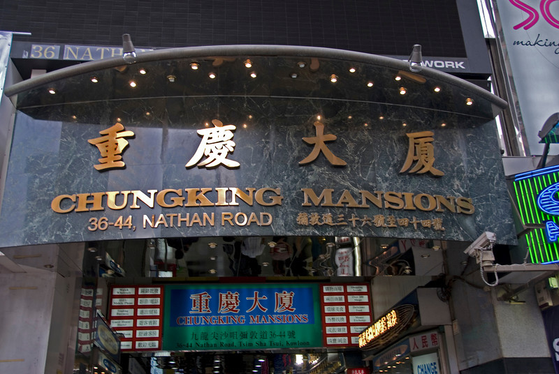 Name sign of Chungking Mansion at the building entrance in Kowloon, Hong Kong