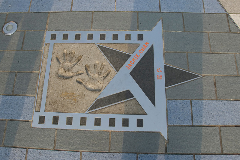 Jackie Chan star and hand imprints at the Avenue of Stars