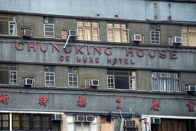 Big sign at the Chungking Mansions facade in Hong Kong