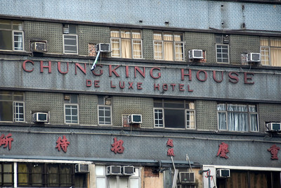 Big sign at the Chungking Mansions facade in Hong Kong