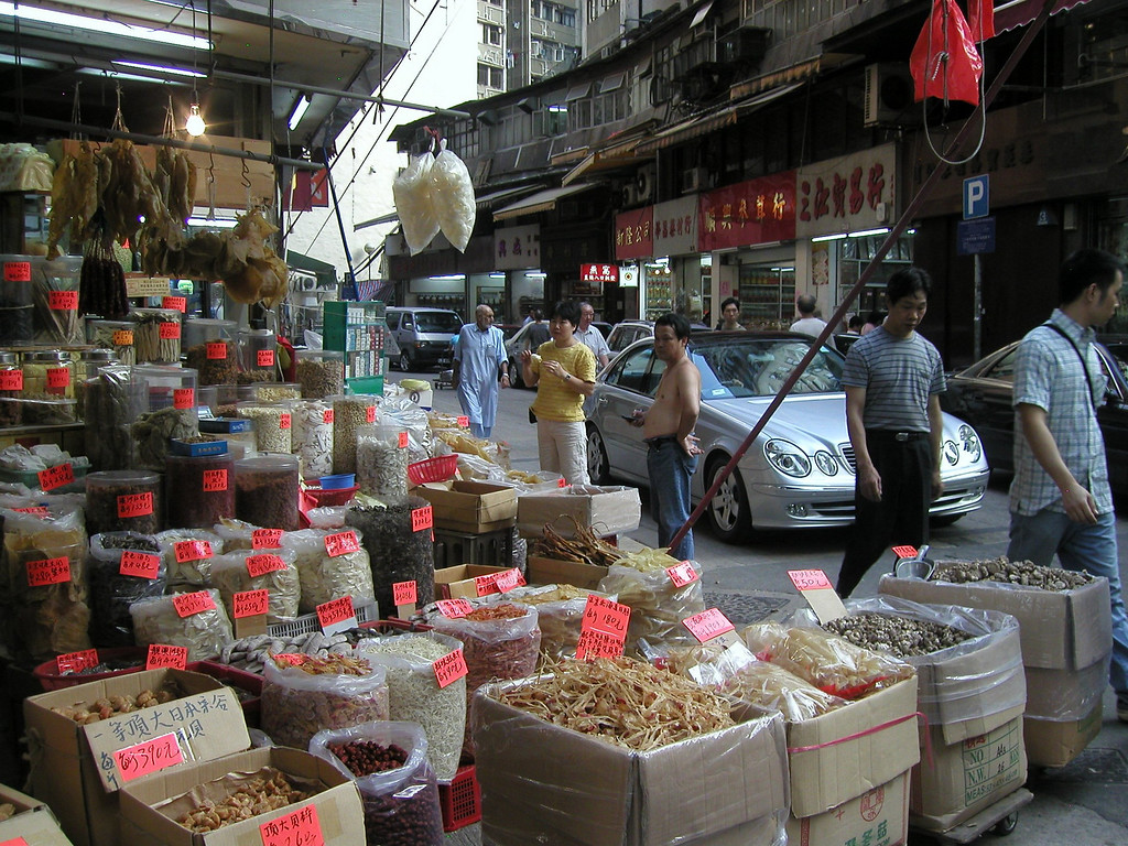 The sights, the smells, the life of Hong Kong and the surrounding Islands are wonderful, a city that is a must see.A