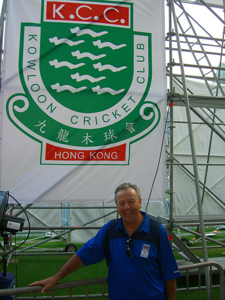 Hong Kong Cricket Sixes Game , in Kowloon, 2005 Oct