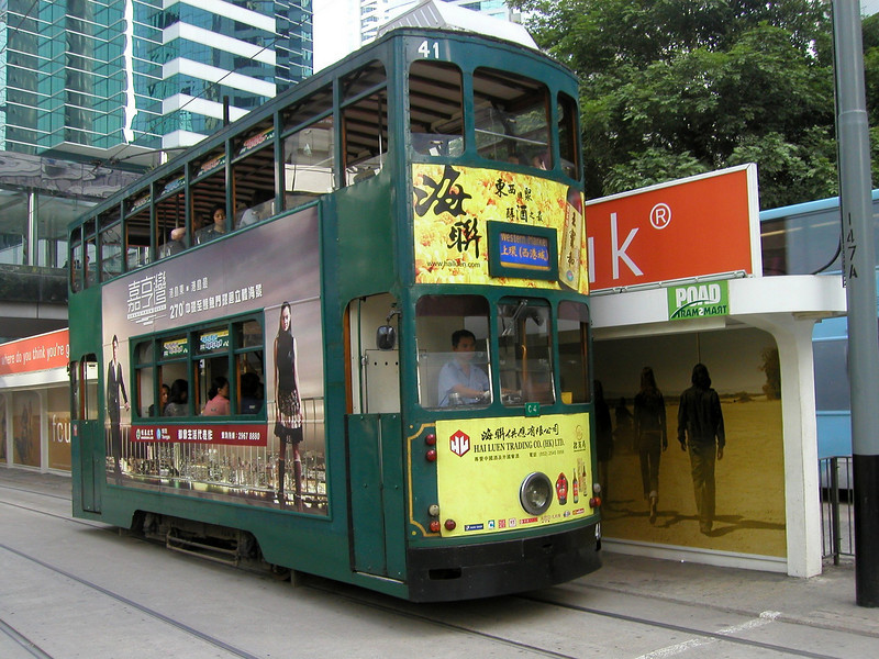 The tramway, whcih originally began in 1904, runs on Hong Kong Island between Shau Kei Wan and Kennedy Town, with a branch circulating Happy Valley. It's another enjoyable trip not to be missed when visiting Hong Kong