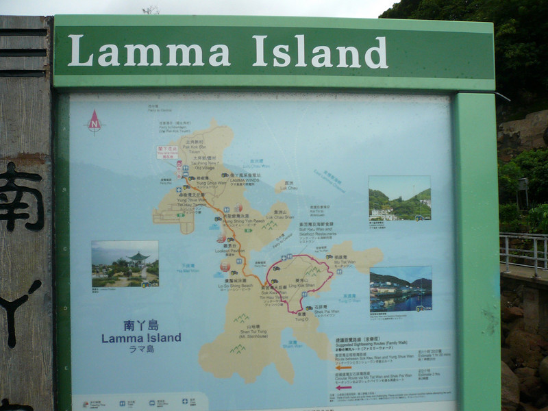 Lamma Island, Hong Kong The Ferries to the Islands are wonderful, Trip here to Lamma Island and Dragon Boat Festival