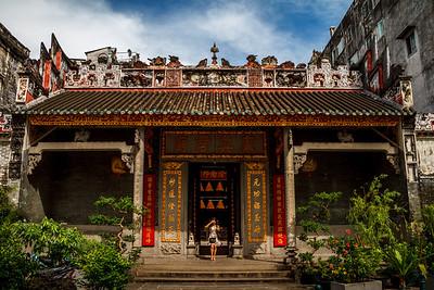 Hong Kung Temple.