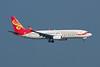 "B-KBM Boeing 737-84P ""Hong Kong Express Airways"" c/n 35076 Hong Kong-Chek Lap Kok/VHHH/HKG 20-11-10"