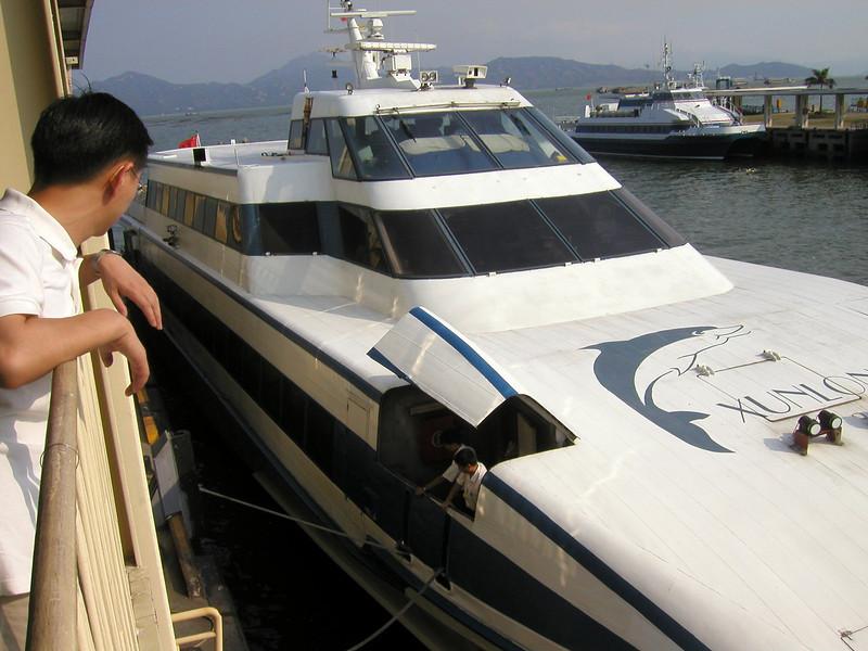 shekou - Hong Kong Ferry Aug 2002