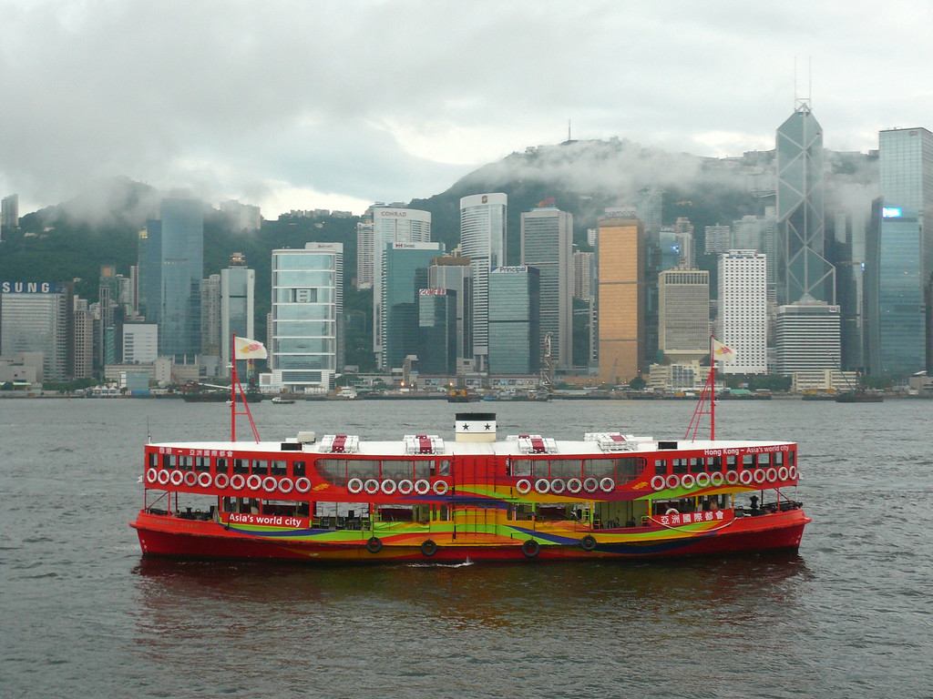 Hong Kong Star Ferry Star Ferry, a ride I always take, never to be missed