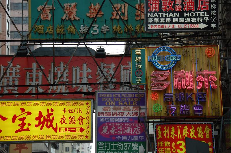 Sea of signs in Mong Kok.