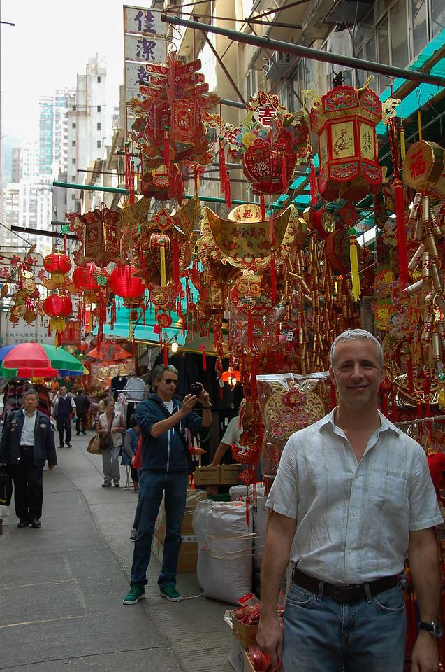 Brian at Central Street Market.