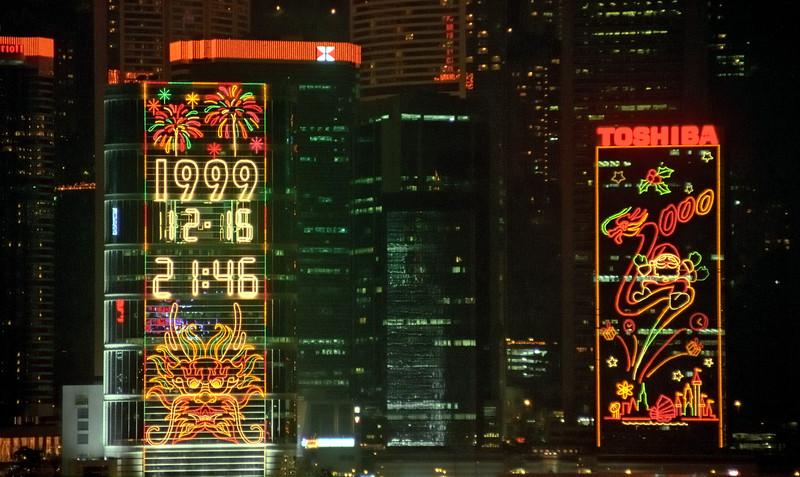 Millennium lighting - Hong Kong