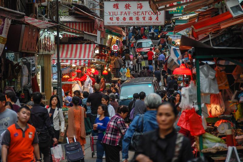 Central Street Market