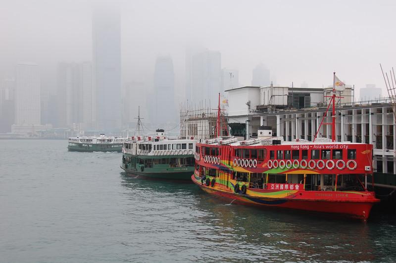 Star Ferry Peir Kowloon.