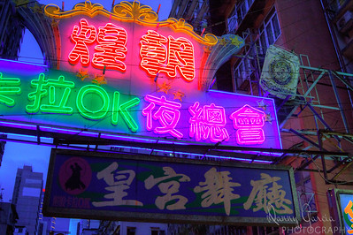 Neon Sign in the Hong Kong Streets