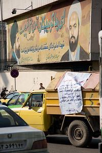 Tehran, Iran - February, 2008: Traffic and billboards in downtown Tehran.