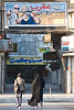 Shiraz, Iran - February, 2008: Larger poster advertising a war movie on the strret in Shiraz. (Photo by Christopher Herwig)