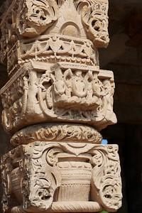 Qutb Minar carvings