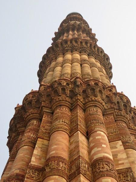 Qutub Minar - Delhi, India