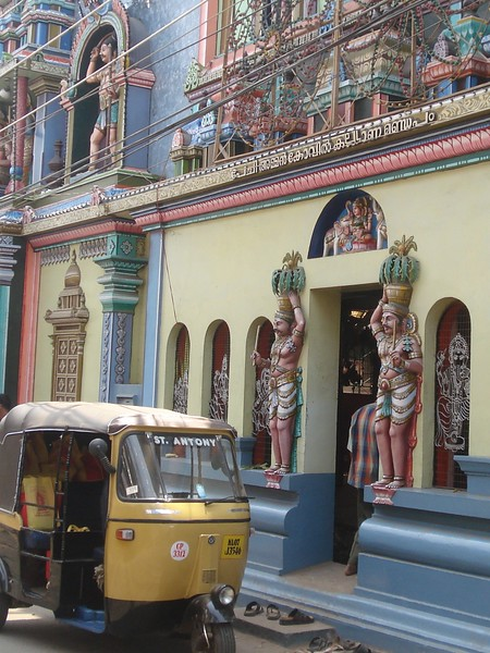 Durga Temple, Ernakulam - India