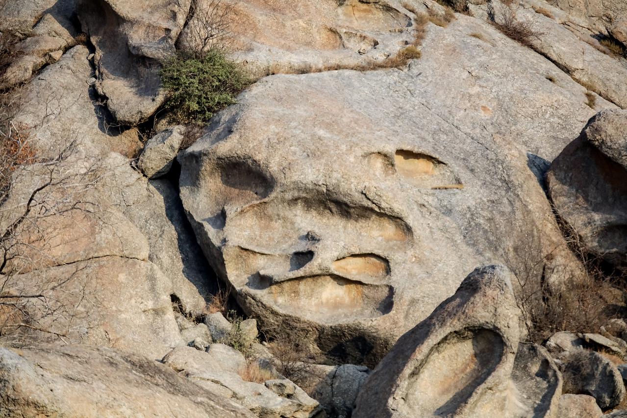 Granite rocks, Perwa