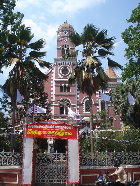Victoria Jubilee Town Hall, Thiruvananthapuram - India