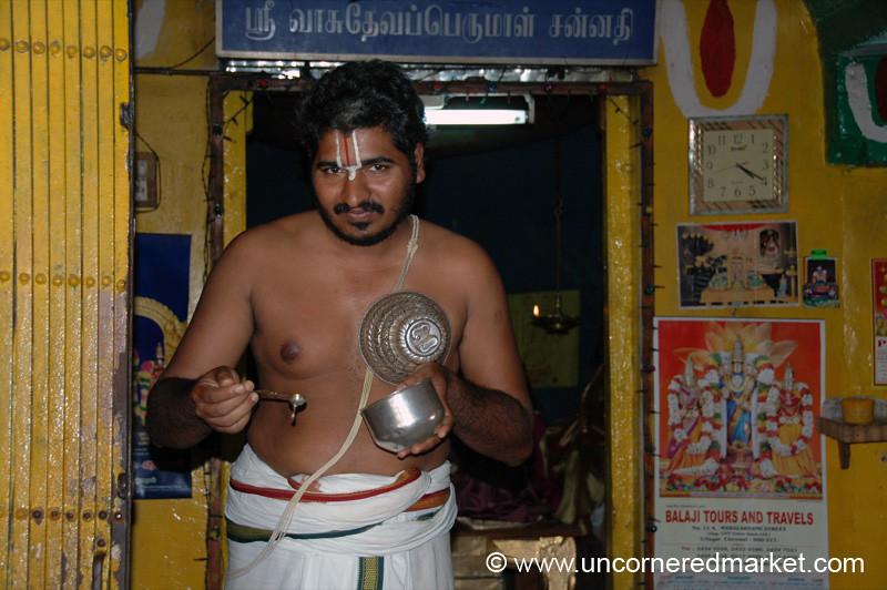 Vinayaka Temple Ceremony: Trichy, India