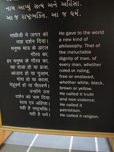 Gandhiji's Ashram