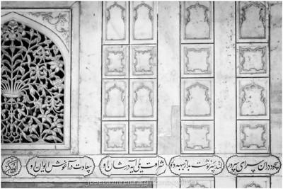 inscripciones