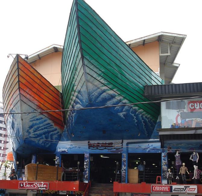 Boat Jeans Shop