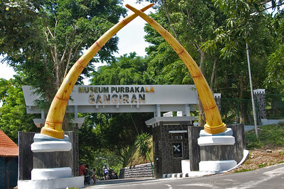 Art display at the entrance of Sangiran museum in Java, Indonesia