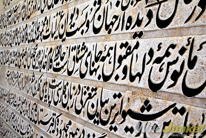 Farsi poetry written in Arabic alphabets