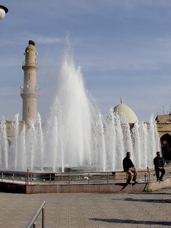 arbil iraq park