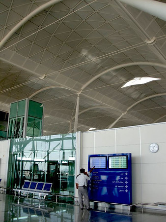 erbil international airport interior