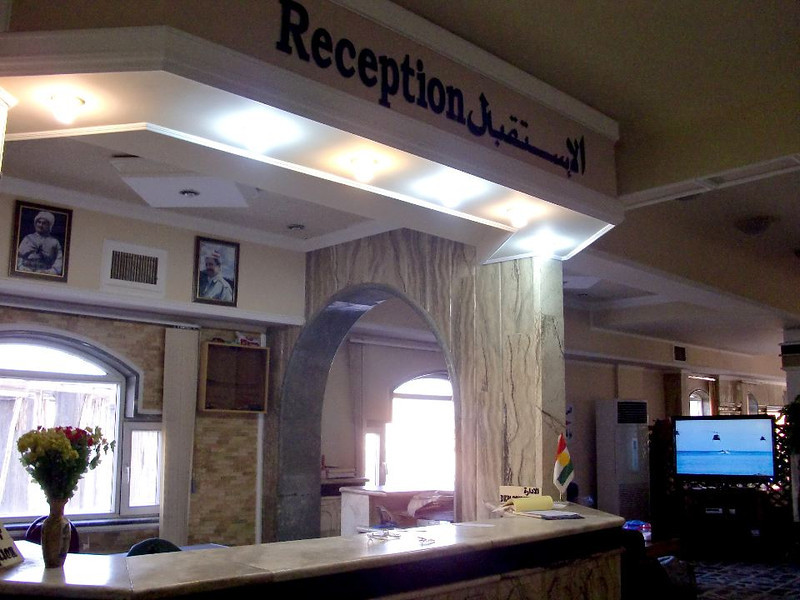 hotel shahan arbil iraq lobby reception