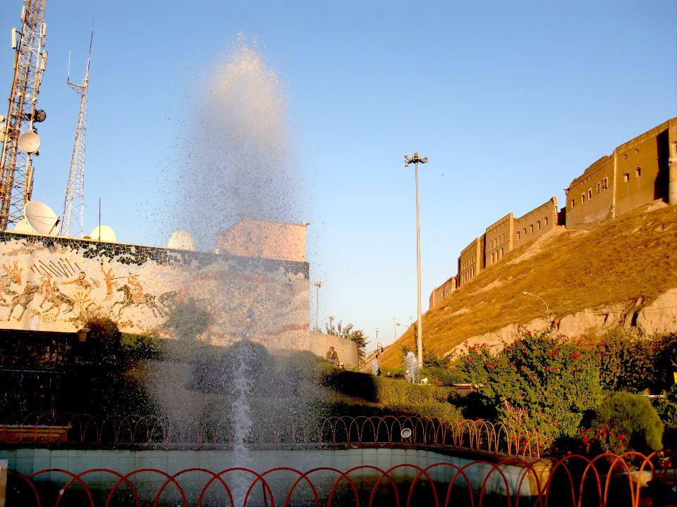 arbil iraq citadel