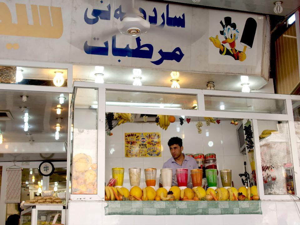 juice shop iraq
