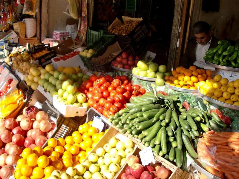 halabja market