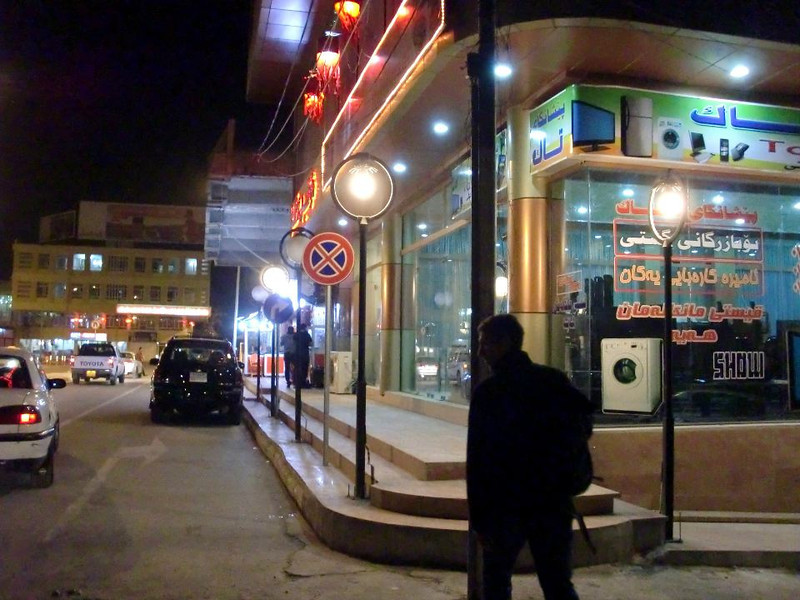 sulaymaniyah streets at night