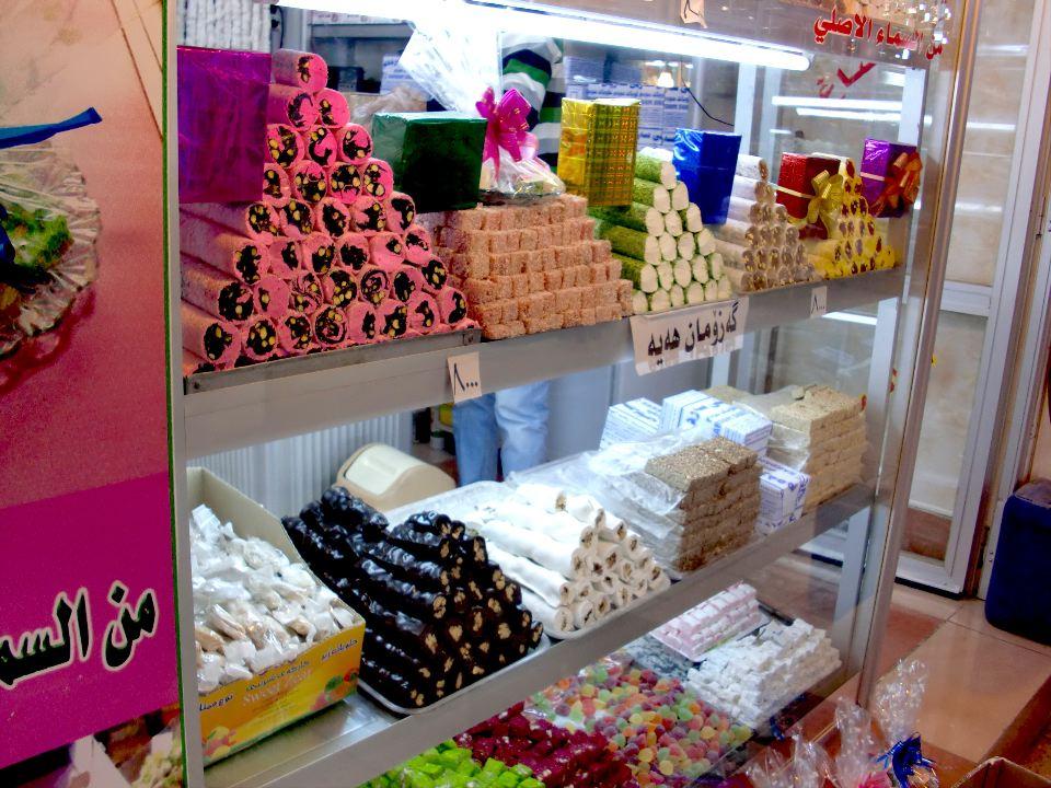 iraqi candy shop