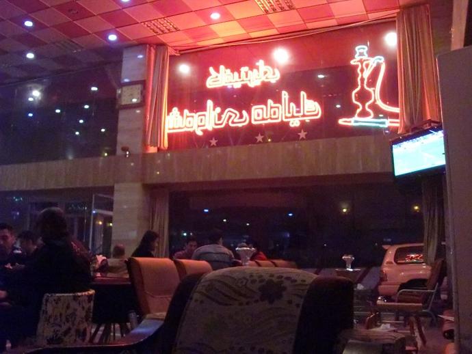 sulaymaniyah iraq shisha nargile