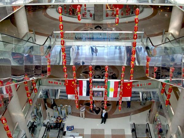 kaso mall northern iraq