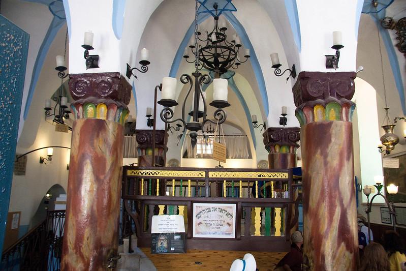 Caro Synagogue