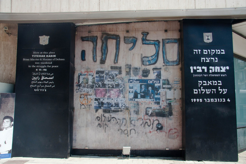 "Rabin Square, Tel Aviv. The hebrew graffitti says ""Sorry"""