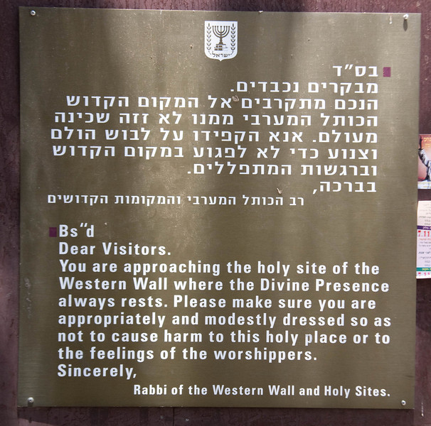 Warning at the entrance to the Kotel (Western Wall)