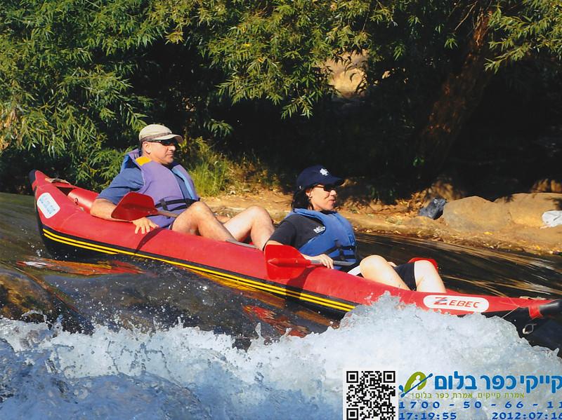Kayaking Kfar Blum