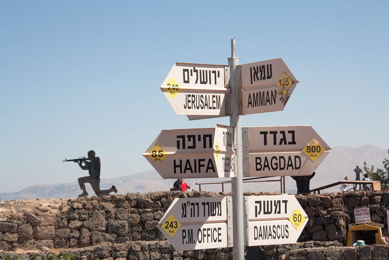 Mt Bental at the northern end of the Golan.