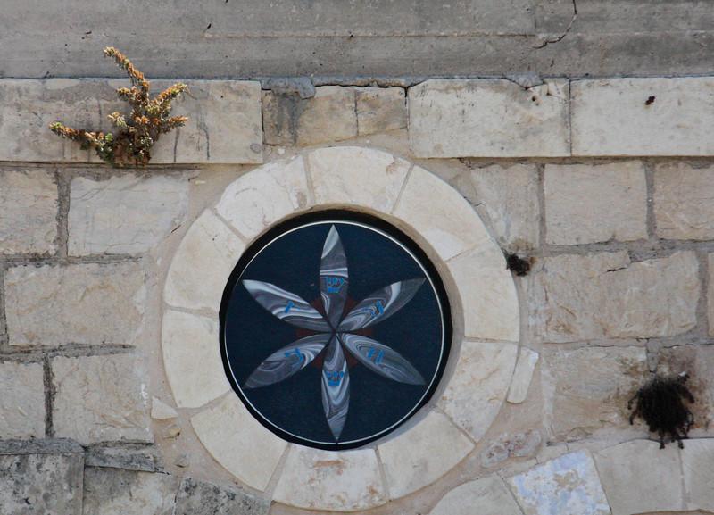 Window in Safed