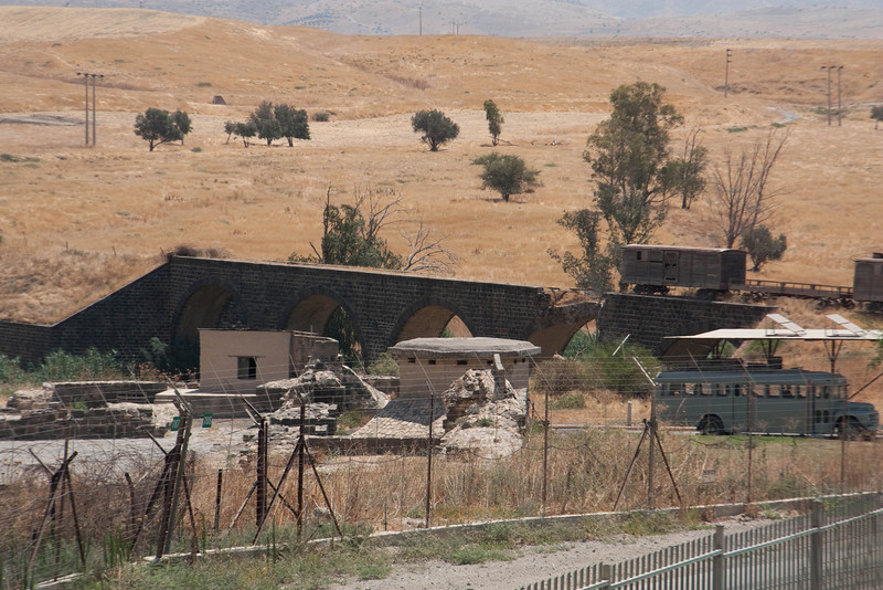 Kibbutz Gesher