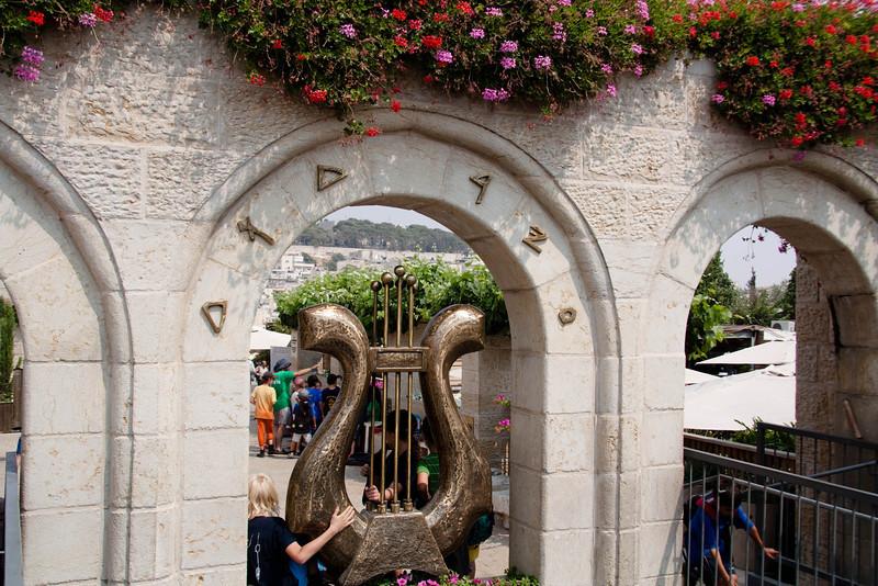 The City of David entrance written in the original Hebrew script